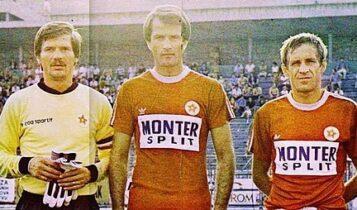 Η ιστορία της Βελέζ και η συμμετοχή σε ευρωπαϊκή διοργάνωση ξανά μετά από 33 χρόνια!