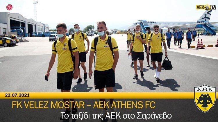 Οι στιγμές του ταξιδιού της ΑΕΚ στο Σαράγεβο από την κάμερα του ΑΕΚ TV  (VIDEO)