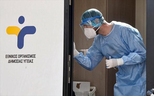Κορωνοϊός: 2.604 κρούσματα, 5 νέοι θάνατοι και 126 διασωληνωμένοι