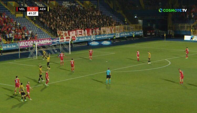 Βελέζ-ΑΕΚ: Ακύρωσαν ΚΑΝΟΝΙΚΟ γκολ του Ανσαριφάρντ! (VIDEO)