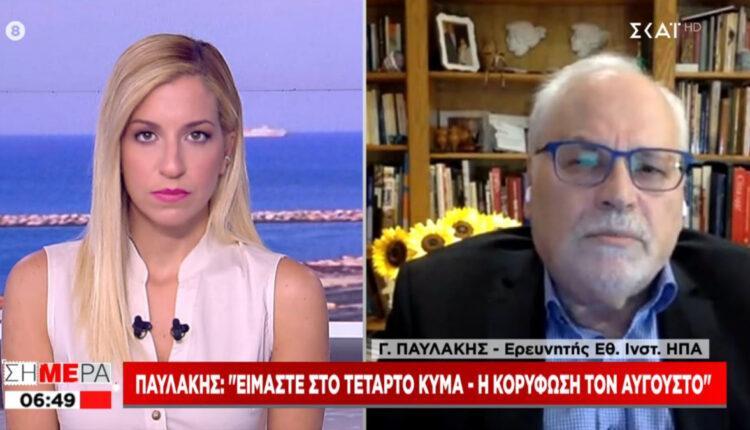 Παυλάκης: «Δεν είναι απίθανο να δούμε ακόμη και κοντά στα 10.000 κρούσματα ημερησίως»