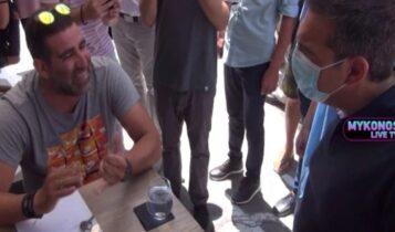 Τσίπρας: Βρήκε συμμαθητή του και θυμήθηκαν εκδρομές και ξύλο με άλλα σχολεία (VIDEO)