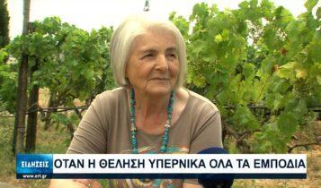 """""""Η θέληση τα κάνει όλα"""" λέει η 76χρονη που αρίστευσε στο Λύκειο (VIDEO)"""