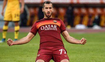 Μκιταριάν: «Τον Μουρίνιο δεν τον ενδιαφέρει αν δεν παίξουμε καλά, θέλει απλά τη νίκη»