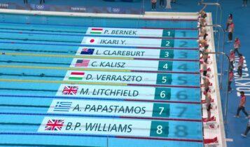 Ολυμπιακοί Αγώνες: Στην 7η θέση ο Παπαστάμος στα 400μ. κολύμβησης (VIDEO)