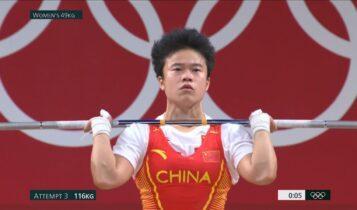 Ολυμπιακοί Αγώνες: Τρία ρεκόρ στην έναρξη της άρσης βαρών (VIDEO)