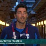 Ολυμπιακοί Αγώνες - Π. Γκιώνης: «Μπήκα πολύ έτοιμος, δεν το περίμενε ο αντίπαλος» (VIDEO)