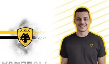 Η ΑΕΚ ανακοίνωσε τον Γκόραν Άντζελιτς που δήλωσε: «Έρχομαι για να κατακτήσω τίτλους»