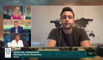 Εξαλλος ο αδελφός της Αννας Κορακάκη με το σχόλιο του Δημοσθένη Καρμοίρη στην ΕΡΤ! (VIDEO)