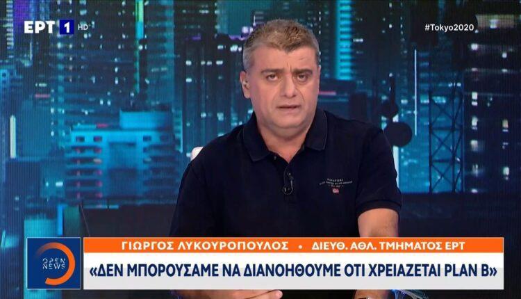 Συνεχίζονται οι αντιδράσεις για τη μη μετάδοση της προσπάθειας του Πετρούνια (VIDEO)