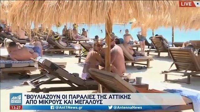 Ασφυκτικά γεμάτες οι παραλίες (ΦΩΤΟ)