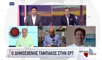 O Ταμπάκος μίλησε στην ΕΡΤ για τον Λευτέρη Πετρούνια (VIDEO)