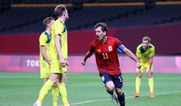 Ολυμπιακοί Αγώνες: Νίκη για την Ισπανία (1-0) επί της Αυστραλίας (VIDEO)