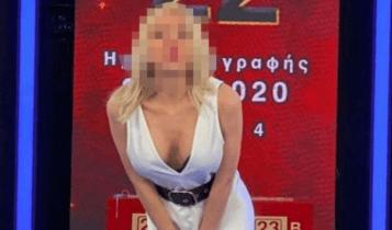 Big Brother: Αυτή είναι η τραγουδίστρια που μπαίνει και είχε... τρελάνει στο Deal (ΦΩΤΟ)