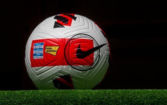 Super League: Αυτή είναι η μπάλα του νέου πρωταθλήματος (ΦΩΤΟ)