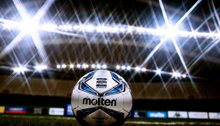 Super League: Το συνοπτικό πρόγραμμα αγώνων για τη σεζόν 2021-2022 (ΦΩΤΟ)