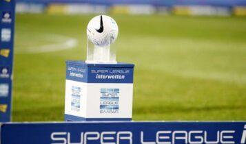 Super League: Δεν εγκρίθηκε η προκήρυξη, κανονικά η κλήρωση απόψε