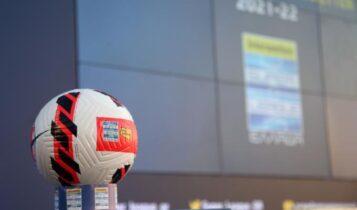 Super League: Νέα ΓΣ στη την Τρίτη για την προκήρυξη του πρωταθλήματος