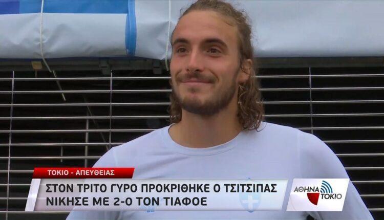 Ολυμπιακοί Αγώνες-Τσιτσιπάς: «Μεγάλη τιμή να εκπροσωπώ την Ελλάδα» (VIDEO)