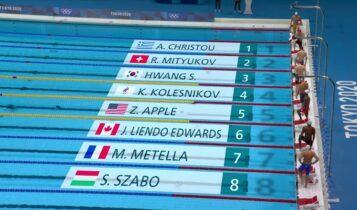 Ολυμπιακοί Αγώνες-Κολύμβηση: Εκτός ημιτελικών για έξι εκατοστά του δευτερολέπτου ο Χρήστου! (VIDEO)