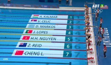 Ολυμπιακοί Αγώνες: Αποκλείστηκε στα 800μ. ελεύθερο ο Μάρκος (VIDEO)