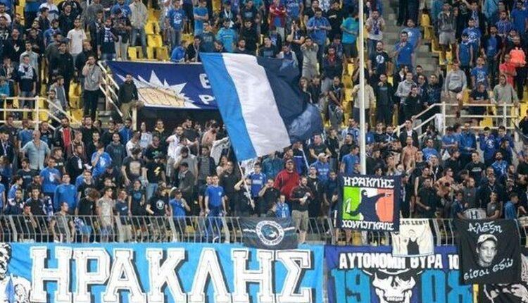 Επιστρέφει στη Super League 2 ο Ηρακλής –Ανακοίνωσε τη συμφωνία με την Τρίγλια