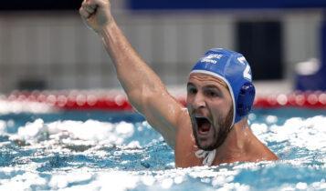 Ολυμπιακοί Αγώνες: Η Ελλάδα νίκησε την Ιαπωνία 10-9 και προχωρά στους «8» (VIDEO)