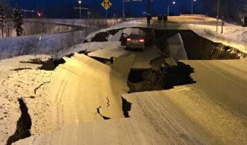 Αλάσκα: VIDEO που κόβει την ανάσα από τον σεισμό των 8,2 Ρίχτερ
