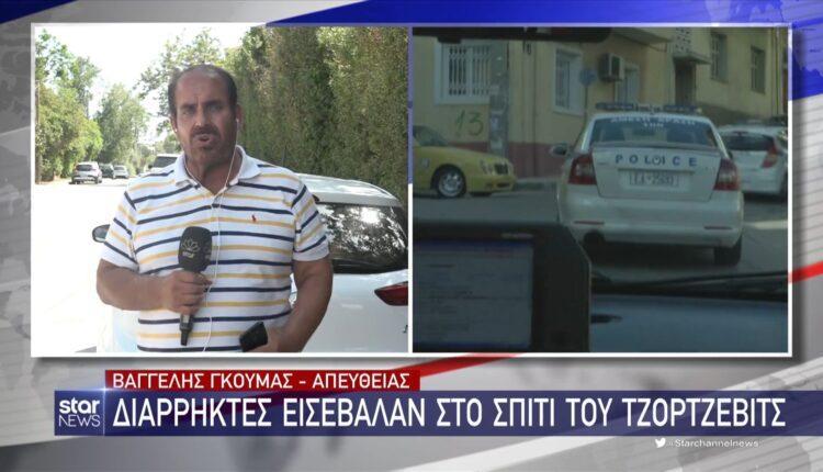 Διαρρήκτες εισέβαλαν στο σπίτι του Τζόρτζεβιτς (VIDEO)