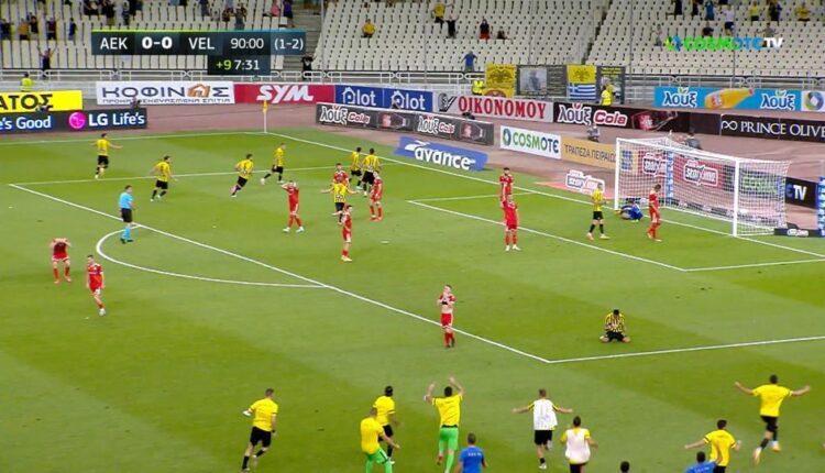 ΑΕΚ-Βελέζ: Ο Μάνταλος κράτησε ΖΩΝΤΑΝΗ την ΑΕΚ, 1-0 και παράταση! (VIDEO)