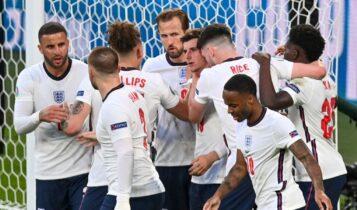 Αγγλία: Η Πόρτσμουθ έδιωξε τρεις παίκτες για τα ρατσιστικά μηνύματα για τους διεθνείς!