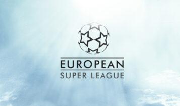 ESL: Δικαστική νίκη των τριών απέναντι στην UEFA!