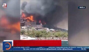Στις φλόγες η Νότια Τουρκία: 4 νεκροί και δεκάδες τραυματίες (VIDEO)