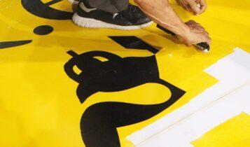 ΑΕΚ: Γίνεται «κιτρινόμαυρο» το γήπεδο στα Λιόσια!