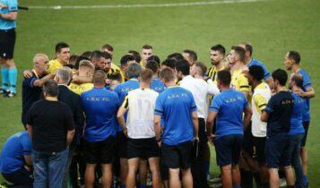 ΑΕΚ: Κονέ-Παπαδημητρίου κάλεσαν τους παίκτες στα Σπάτα για έκτακτο meeting!