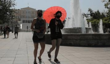 Καύσωνας: Σε ποια περιοχή η θερμοκρασία ξεπέρασε τους 44 βαθμούς