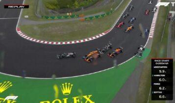 Formula 1-Ουγγαρία: Καραμπόλα στην πρώτη στροφή και τέσσερις πιλότοι εκτός (VIDEO)