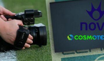 Η «μάχη» των συνδρομητών: Πρωτιά για Cosmote TV, πιο πίσω η Nova