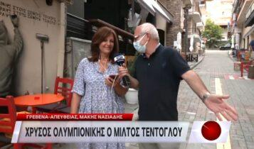 Μητέρα Τεντόγλου: «Eτοιμη να καταρρεύσω από τη συγκίνηση, το περίμενα το χρυσό» (VIDEO)