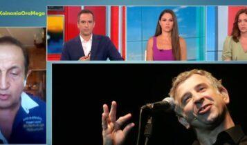 Νέοι «τριγμοί» στο χώρο του θεάτρου – Διερευνώνται και άλλες καταγγελίες (VIDEO)