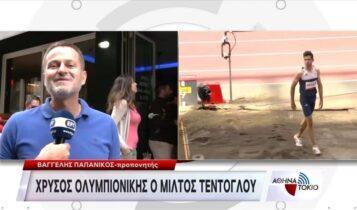 Ο προπονητής που πήρε τον Τεντόγλου από το παρκούρ για τον στίβο: «Μέτρησε πόσο έκανε ο Ετσεμπερία και έκανε όσο έπρεπε» (VIDEO)