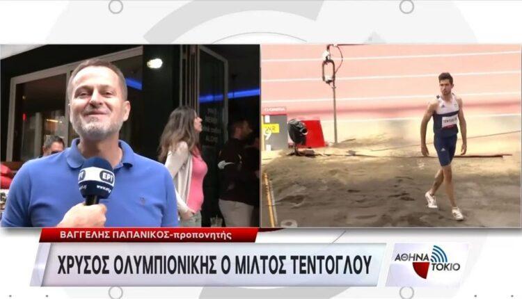 Ο προπονητής που πήρε τον Τεντόγλου από το παρκούρ για τον στίβο: «Μίλτο δεν είσαι τυχερός, είσαι ικανός» (VIDEO)