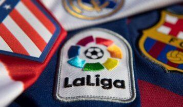 La Liga: Οικονομική «ένεση» 2,7 δις