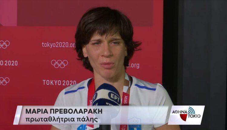 Ολυμπιακοί Αγώνες-Πρεβολαράκη: «Συγγνώμη όσους απογοήτευσα- Άλλη μια ευκαιρία στο Παρίσι» (VIDEO)