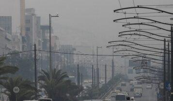 Αθήνα: Τοπίο στην ομίχλη ολόκληρη η πρωτεύουσα