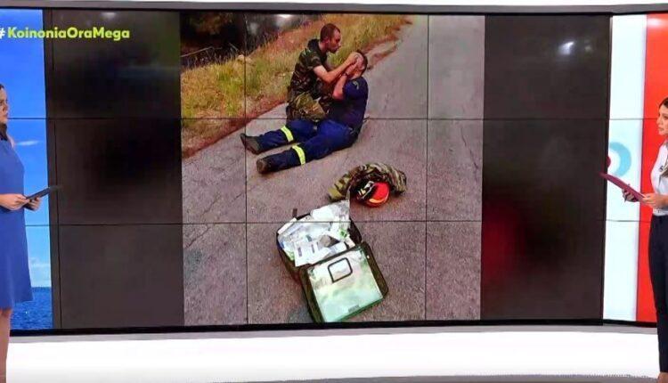 Εννέα πολίτες & εθελοντές πυροσβέστες με εγκαύματα στα νοσοκομεία (VIDEO)