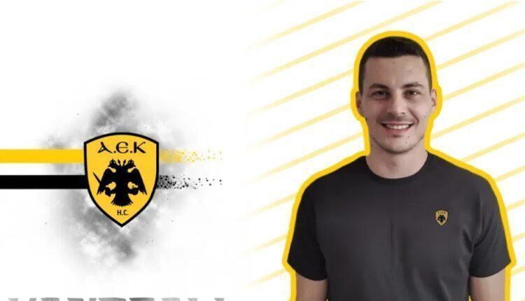 ΑΕΚ: Στην Αθήνα ο Γκόραν Άντζελιτς για την «πρώτη» της ομάδας χάντμπολ