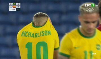 Βραζιλία-Ισπανία: Το χαμένο πέναλτι του Ριτσάρλισον (VIDEO)