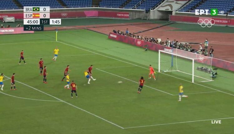 Βραζιλία-Ισπανία: Ο Κούνια το 1-0 (VIDEO)