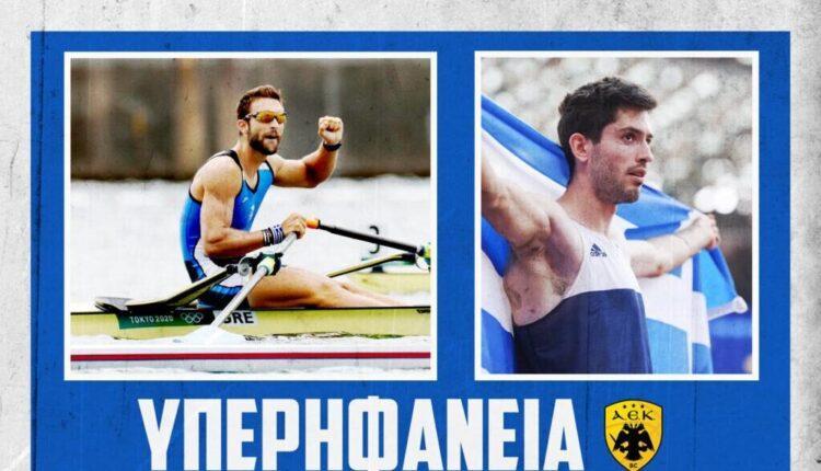 ΑΕΚ: Σηκώσατε την Ελληνική σημαία ψηλά, η Πατρίδα σας ευγνωμονεί